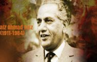 Remembering Legendary Revolutionary Poet 'Faiz Ahmed Faiz'