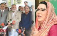 Firdous Ashiq Awan Slams Rahbar Committee For Making ECP Hostage