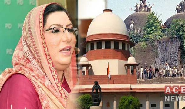 Babri Mosque Verdict Blemishes Indian Secular Face: Firdous Ashiq Awan