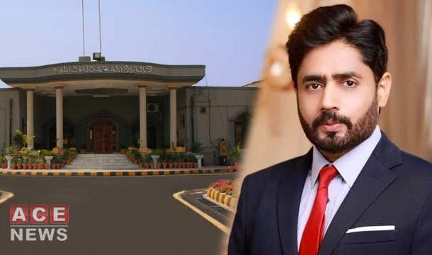 IHC Suspends Abrar-ul-Haq's appointment as PRCS Chairman