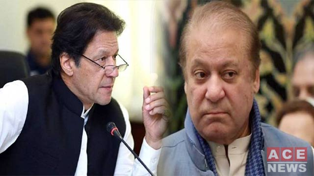 Nawaz Sharif Refuses to Travel Abroad After Travel Conditions