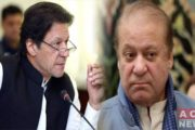 PM Directs Legal Team to Review LHC Decision on Nawaz's Exit