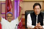 Pakistan's Leadership Facilitates President Elect of Sri Lanka