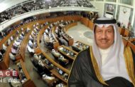 Kuwait PM Resigns Alongside Cabinet