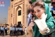 Sugar Mills Case: Maryam Exempted From Appearing Before Court