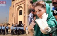 Maryam Nawaz to Appear Before Court in Sugar Mills Case Today