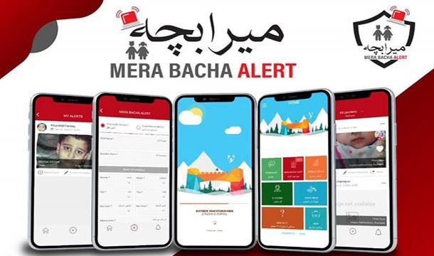 KP Govt. Launches Mobile App to Recover Missing Children