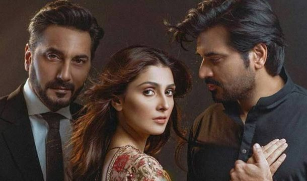 Public Reacts on '2 Takkay Ki Aurat' Dialogue In This Drama, Find Out