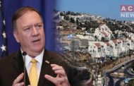US Declares Israeli Settlements on West Bank Legal