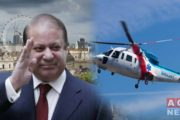 After a Long Political and Legal Battle, Nawaz Sharif Leaves for London