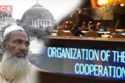 Sohail Mahmood Briefs OIC on Babri Masjid