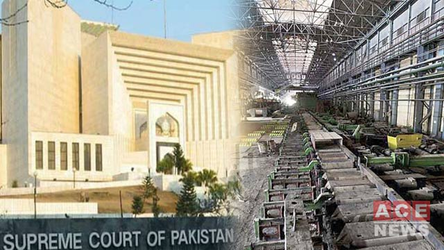 SC Bars Govt. From Selling Land of Pakistan Steel Mills