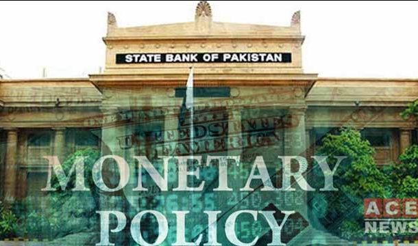SBP Maintains Monetary Policy Rate at 13.25pc