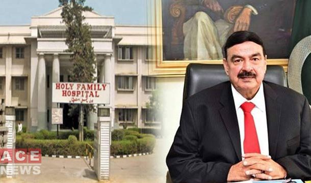 Ailing Sheikh Rasheed Hospitalized