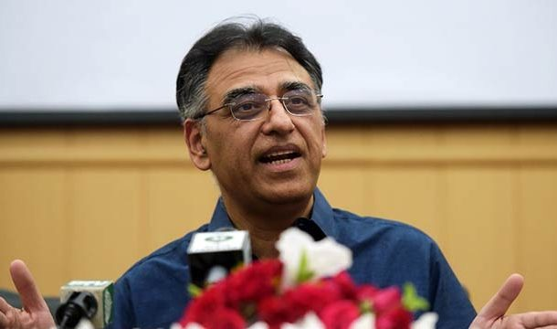 Youth will be Fully Facilitated to Start their Businesses: Asad Umar