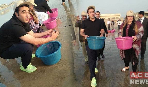 Bilawal, Bakhtawar Released 300 Baby Turtles in Sea