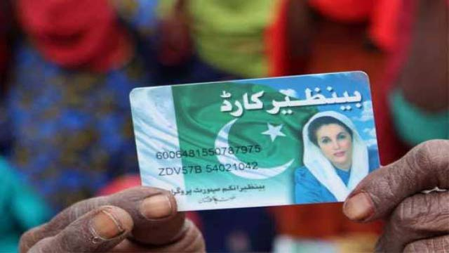 Govt to Remove 820,000 People from Benazir Income Support Program