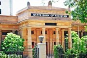 Banking Hours Announced for Ramazan: SBP