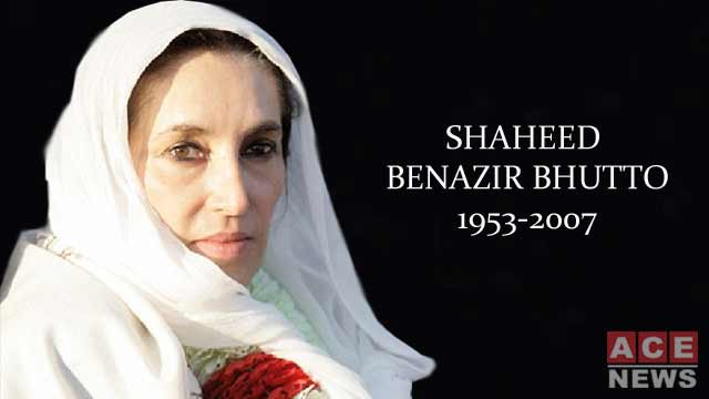 Benazir Bhutto- a Symbol of Struggle and Resistance