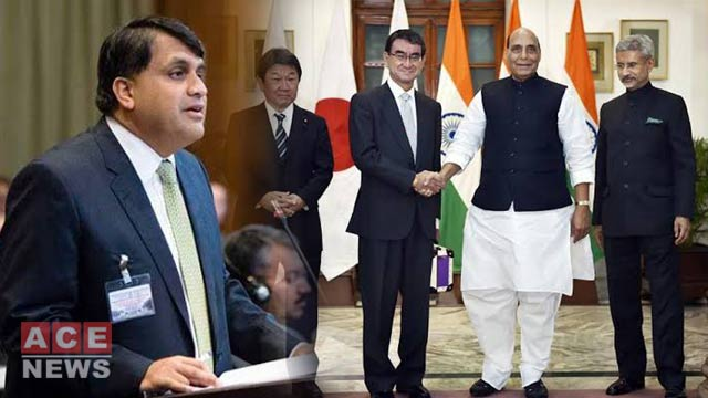 Pakistan Rejects Allegations in Japan-India Joint Statement