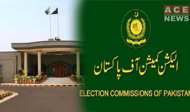 IHC Gives 10 Days Extension to End Deadlock on ECP Appointments