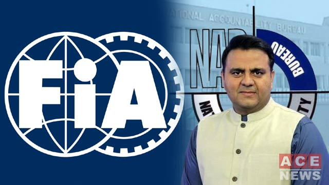 Federal Minister Calls for FIA-NAB Merger
