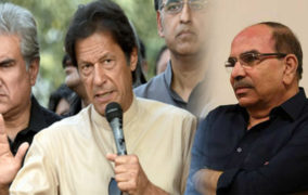 PTI Government–Money Laundering and Malik Riaz