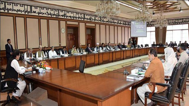 Govt. To Launch Rs6 billion Subsidy Programme In The First Week of 2020