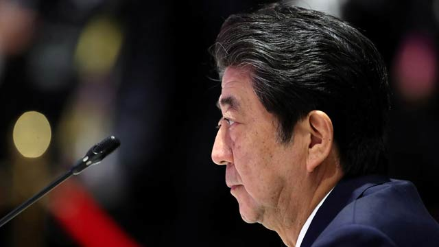 Japan Unveiled a $120 Billion Fiscal Package to Fight External Risks