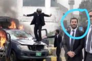 PM Imran's Nephew Involved in Violent PIC Protest