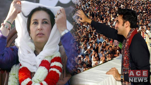 PPP to Flex Political Muscle in Liaquat Bagh Since Benazir's Assassination