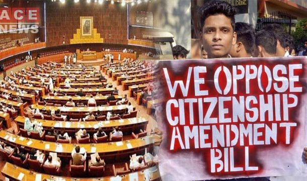 NA Passes Resolution Against India's Anti-Muslims Citizenship Bill