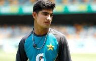 Naseem Shah to Join Pakistan U-19 Squad for World Cup