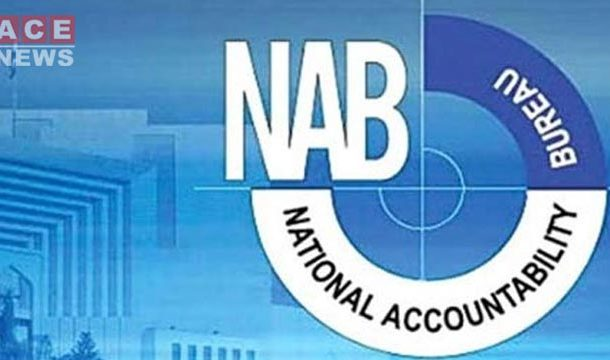 NAB Exhumes Rs.250 Million 'Illegal Assets' Owned by Balochistan Govt Official