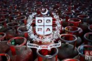 LPG Price for March Increased by OGRA