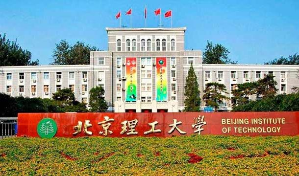 Pakistani Students Shine at China's Beijing Institute of Technology