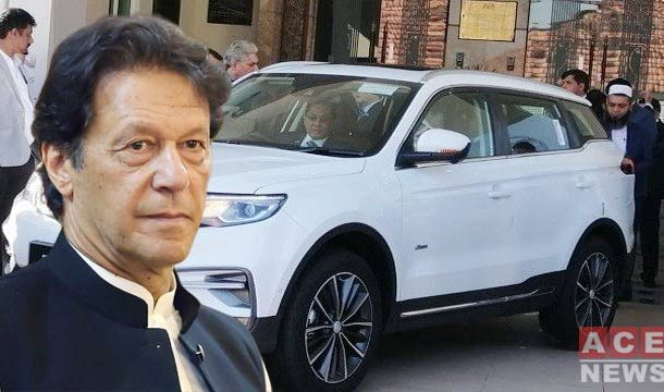 Malaysian PM Gifted Luxury Car to Imran Khan