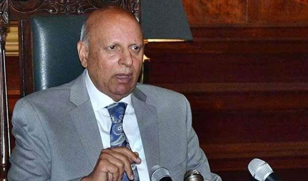 Portugal to Support Pakistan on GSP-Plus Status: Punjab Governor