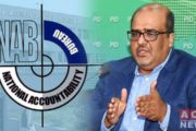 Sindh Fake Domiciles Issue: Federal Government Demands NAB to Investigate