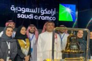 Saudi Oil Giant 'Aramco' Becomes Most Valuable Listed Company in History