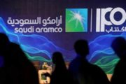 Saudi Aramco Raises $25.6 Bn in World's Largest IPO