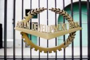 Asian Development Bank Approves $300 Million Loan for Pakistan