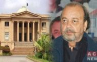 SHC Grants Bail to Speaker Agha Siraj Durrani