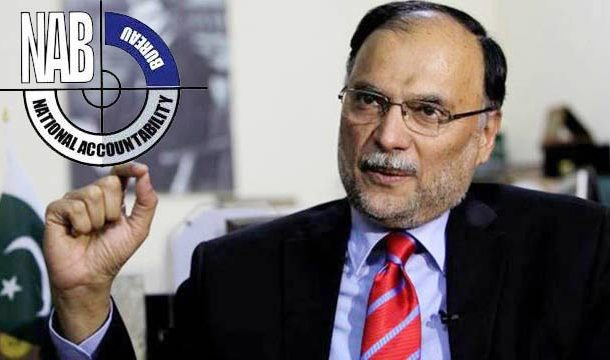 Court Indicts Ahsan Iqbal in Narowal Sports City Case