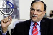 AC Sends Ahsan Iqbal To Jail On Judicial Remand