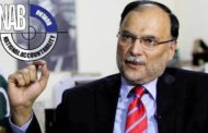 Narowal Sports Complex: NAB Finalizes Reference Against Ahsan Iqbal