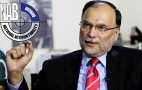 Ahsan Iqbal in Trouble as NAB Seizes Narowal Sports City Project Record