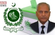 Altaf Ibrahim Qureshi Takes Charge as Acting CEC
