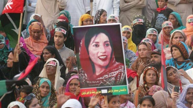 LHC Permits PPP to Hold Rally at Liaquat Bagh