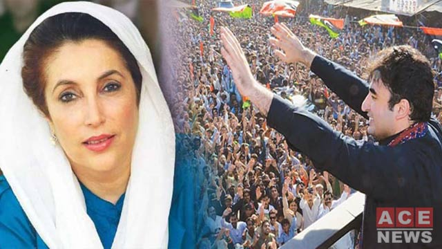 Bilawal Committed to Complete BB Shaheed's Unfinished Mission